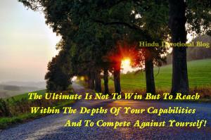 Inspirational Quotes by Swami Chinmayananda | Hindu - HD Wallpapers