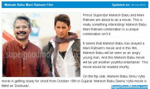 Mahesh Babu Mani Ratnam Film