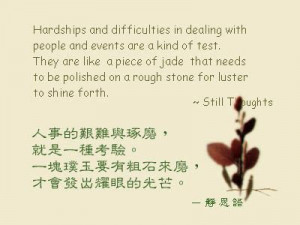 Sayings Quotes Meaningful