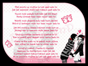 of sadness sad romance poems sad romantic poem romantic sad poems sad ...