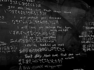 ... japanese #japanese words #japanese phrases #japanese quotes #quotes
