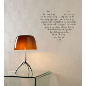 you are my life vinyl wall art inspirational quotes and saying home ...