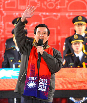 Taiwan President Ma Ying-jeou (C) waves to the crowd during a flag ...