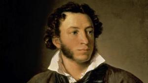 175 години от смъртта на Пушкин