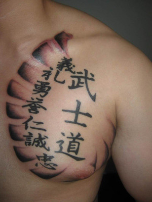 40 Best Chinese Sayings Tattoos