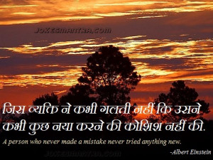 work motivational quotes for teamwork in hindi motivational quotes ...