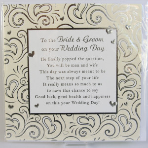 Bride & Groom Card Medium - 150mm x 150mm