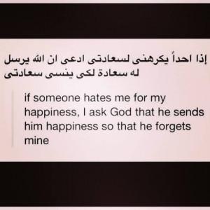 Arabic Quotes With English Translation Beautiful arabic happy