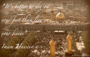 Best Hazrat Imam Hussain Islamic Quotes In Urdu Facebook Tumblr