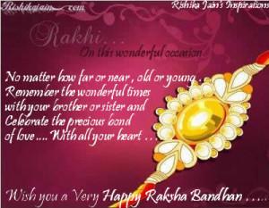 ... Quotes 2013 Images , Wishes, raksha bandhan 2013, rakhi brother sister