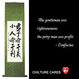 Confucius Quotes In Chinese Characters http://www.chilture.com ...
