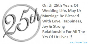 25th Wedding Anniversary Sms Wishes