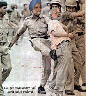 MANMOHAN SINGH LATEST FUNNY PICTURES FROM FACEBOOK