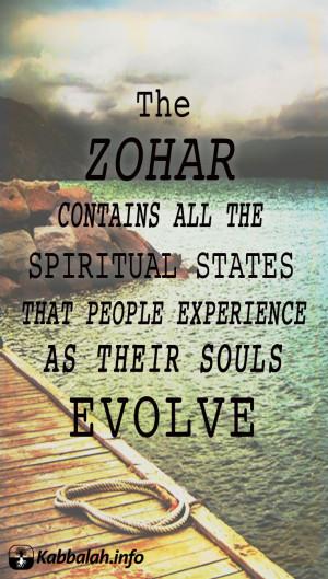 ... Quote #Kabbalah | #FREE Kabbalah Course http://edu.kabbalah.info/lp