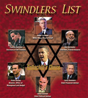 Swindlers List: Obama's Zionist Jews in Power