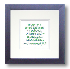 If Only I May Grow, Dag Hammarskjold, Calligraphy Art Plaques ...