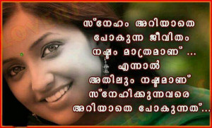 Malayalam Quotes For Mothers Day Quotesgram