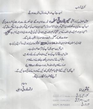 ... -urdu-wedding-card-worth-reading-very-interesting-.jpg