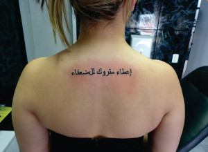 Arabic Tattoos Designs, Ideas and Meaning