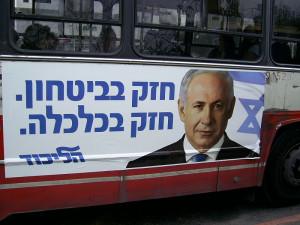 benjamin netanyahu quotes. Benjamin Netanyahu (also