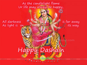Dashain Quotes in English : Don't Forget to Wish