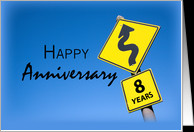 8th Year Business Anniversary, Company, Corporate Congratulations card ...