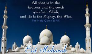 Holy Quran Quotes Eid Mubarak Card