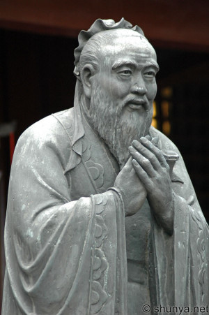 Funny confucius quotes dirty wallpapers