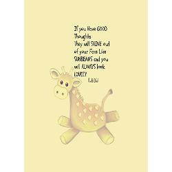 Giraffe Quotes