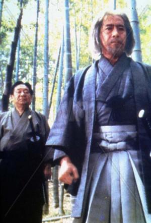 Mifune Donna Kei Benz Atsuo Nakamura Calvin Jung John Frankenheimer