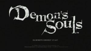 Related Pictures demon s souls dark souls rage