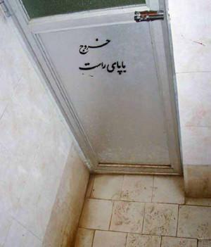 ... iran politics club funny atheist quotes famous atheist expressions
