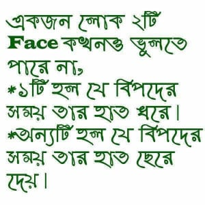 Love Quotes In Bengali Rabindranath Tagore Rabindranath Tagore 7 May