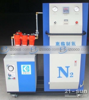 Nitrogen Generator For Food