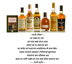 famous-Gatari-jokes-quotes-.jpg