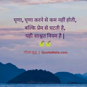 Kabir Ke Dohe In Hindi Hindi Quotes Love Friendship
