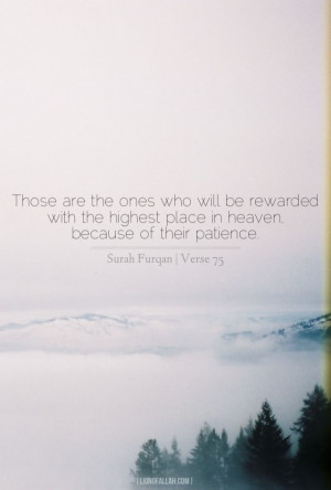 Patience is the key to success - www.lionofAllah.com