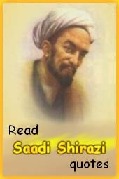 shaikh saadi shirazi quotes