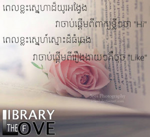 Credit and Source : The Library of Love