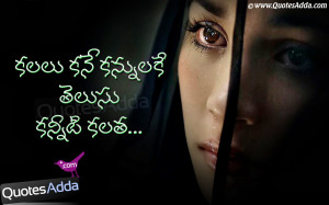 sad love greetings telugu love greetings telugu new love photos telugu ...