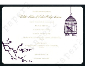 Funny Wedding Invitations Quotes Best Funny Wedding Invitations Ideas