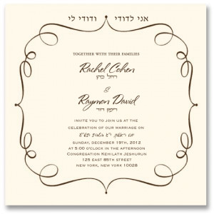 hebrew phrases for wedding invitations - Google Search ...