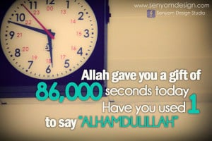just 1 second