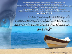 Daily Bible Quotes HD Wallpaper 18
