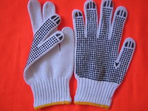 Suzhou Goodluck Glove Co., Ltd.
