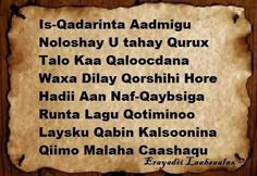 SOMALI Love poem More