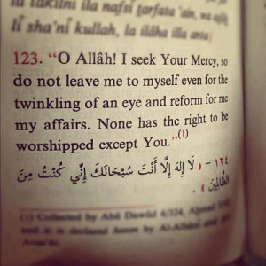 allah i seek your mercy text o allah i seek your mercy so do not ...