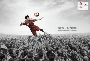 ... zhi captain of the chinese football soccer team does a crowd dive