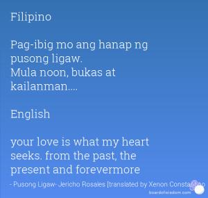 tagalog essay about pag-ibig Essay pag ibig - english - tagalog translation and examples https://mymemorytranslatednet/en/english/tagalog/essay-pag-ibig pag ibig, tae ng kalabaw.