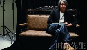 Stephen Chow Esquire